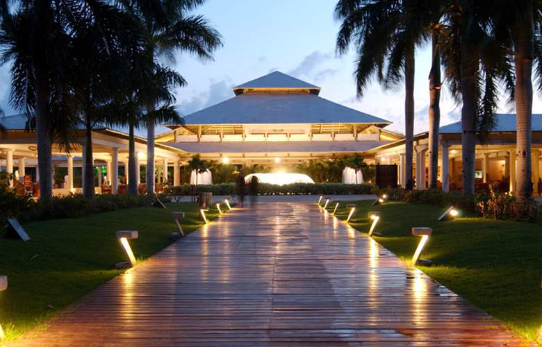 HOTEL CATALONIA BÁVARO BEACH, GOLF & CASINO RESORT 7