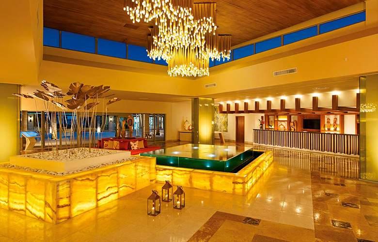 HOTEL NOW ONYX PUNTA CANA 2