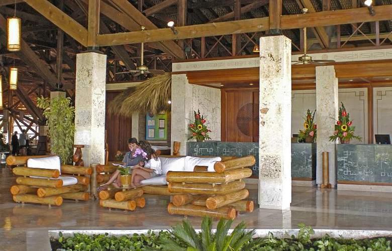 HOTEL NATURA PARK BEACH ECO RESORT & SPA 2