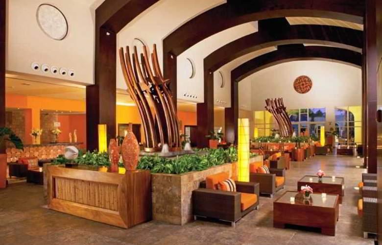 Hotel Now Larimar Punta Cana 2